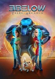 3Below Tales of Arcadia 1. Sezon 2. Bölüm