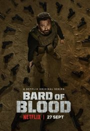 Bard of Blood 1. Sezon 7. Bölüm