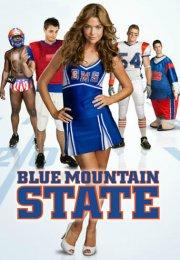 Blue Mountain State 2. Sezon 9. Bölüm