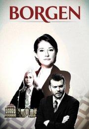 Borgen 3. Sezon 8. Bölüm