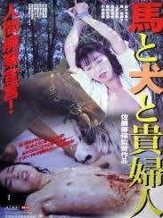 Japon Kız Erotik Film İzle   HD