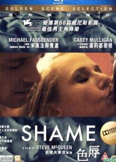 Shame Sex Filmi Full İzle   HD