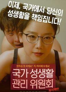 Sex Öğretmeni Asyalı 720p Erotik Film hd izle