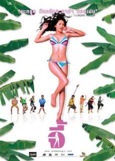 Andman Girl Tayland Sex Filmi full izle