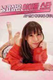 Efsane Japon Kızı Hayakawa izle
